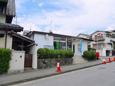 奈良帝塚山南郵便局の画像2