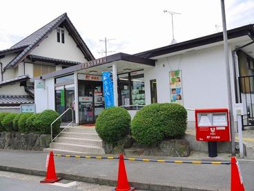 奈良帝塚山南郵便局の画像3