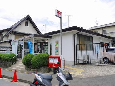 奈良帝塚山南郵便局の画像4