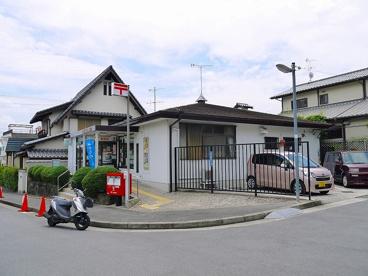 奈良帝塚山南郵便局の画像5