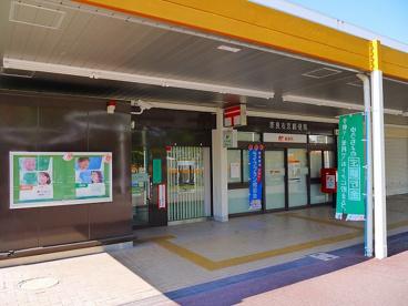 奈良右京郵便局の画像3