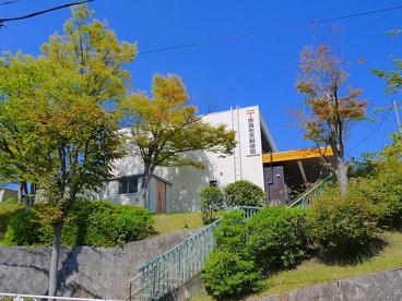奈良右京郵便局の画像4