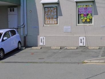 奈良登美ケ丘郵便局の画像4
