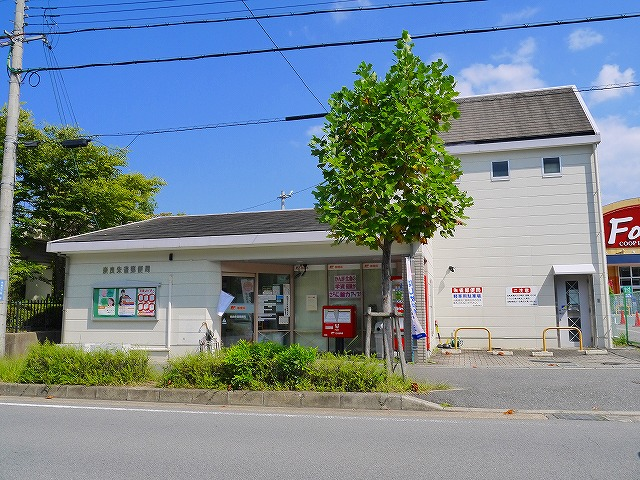 奈良朱雀郵便局の画像