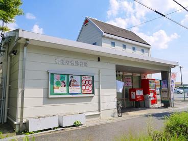 奈良朱雀郵便局の画像3