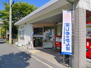 奈良朱雀郵便局の画像4