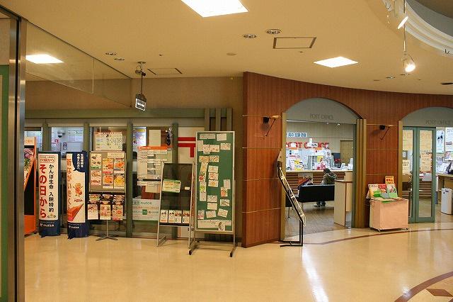 奈良ファミリー内郵便局の画像