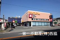TSUTAYA西脇店