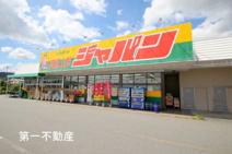 ジャパン西脇上野店