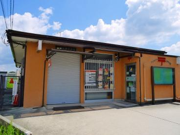 奈良秋篠郵便局の画像5