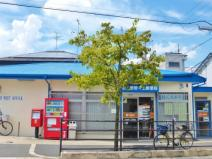 羽曳野野々上郵便局