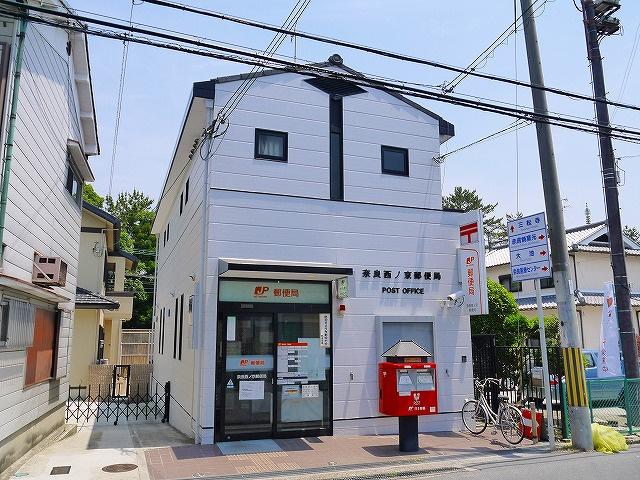 奈良西ノ京郵便局の画像