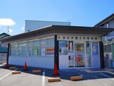 奈良学園大和郵便局