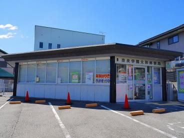 奈良学園大和郵便局の画像4