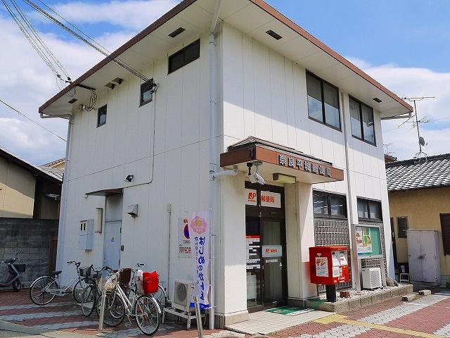 奈良平城郵便局の画像