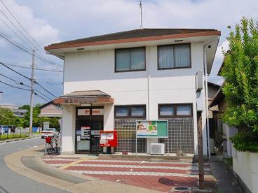 奈良平城郵便局の画像2