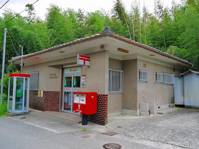奈良山陵簡易郵便局の画像