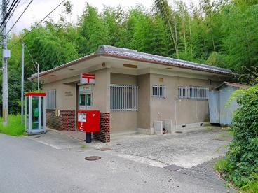 奈良山陵簡易郵便局の画像3