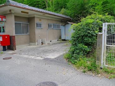 奈良山陵簡易郵便局の画像5
