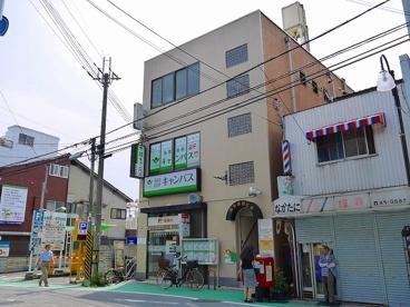 奈良あやめ池郵便局の画像2