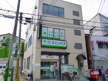 奈良あやめ池郵便局の画像4