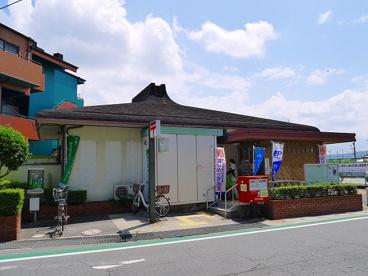 奈良宝来郵便局の画像2