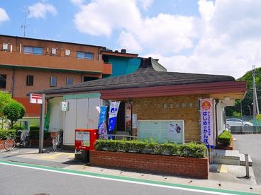 奈良宝来郵便局の画像5