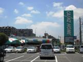 カインズホームFC・白旗店