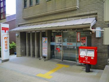 奈良下御門郵便局の画像1