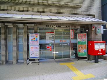 奈良下御門郵便局の画像5