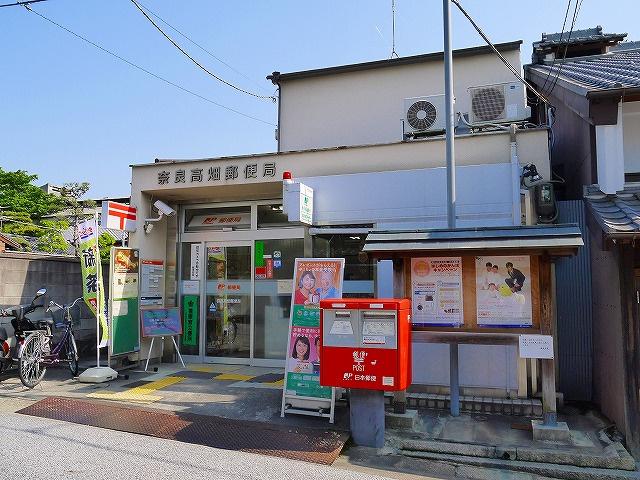 奈良高畑郵便局の画像