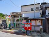 奈良高畑郵便局