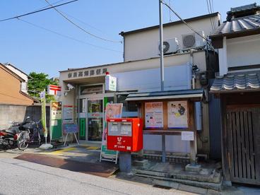 奈良高畑郵便局の画像3