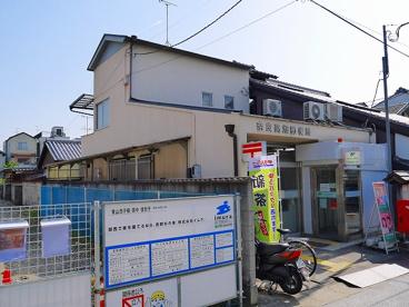 奈良高畑郵便局の画像4