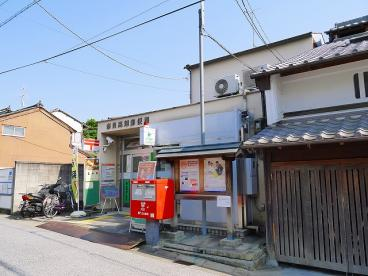 奈良高畑郵便局の画像5