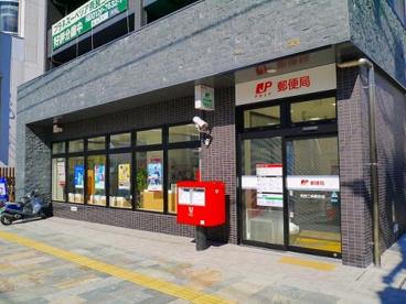 奈良三条郵便局の画像1