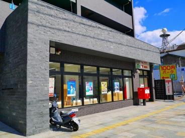 奈良三条郵便局の画像3