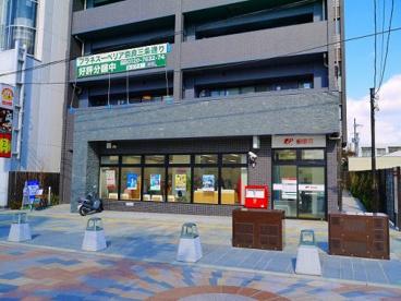 奈良三条郵便局の画像4
