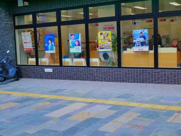 奈良三条郵便局の画像5