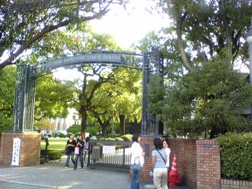 大阪女学院短期大学の画像1