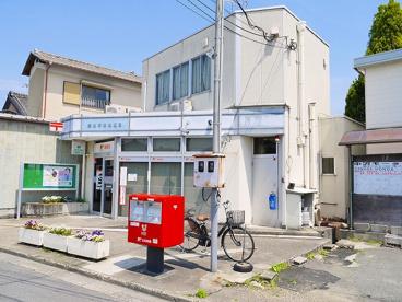 奈良帯解郵便局の画像1