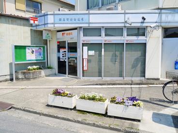 奈良帯解郵便局の画像2