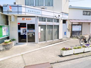 奈良帯解郵便局の画像3
