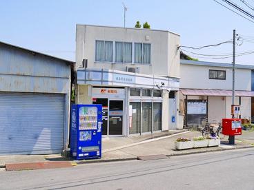 奈良帯解郵便局の画像4