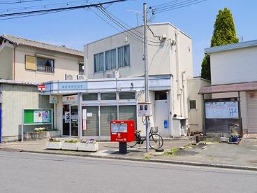 奈良帯解郵便局の画像5
