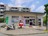 奈良北之庄郵便局