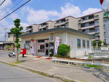 奈良北之庄郵便局の画像2
