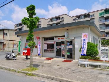 奈良北之庄郵便局の画像4