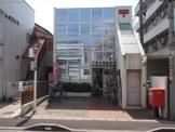 千葉花園郵便局