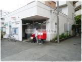立川富士見郵便局